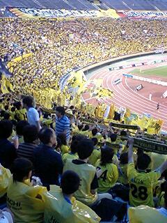 黄色いゴール裏