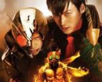 Masked_rider_the_next
