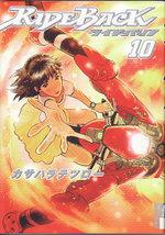 Rideback10