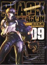 Black_lagoon_9