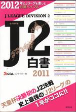 J22011