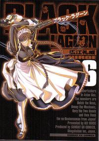 Black_lagoon_6_2
